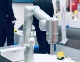全球首个自适应机械臂 应用场景可迁移