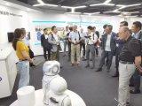 日本企业代表团到访奥比中光