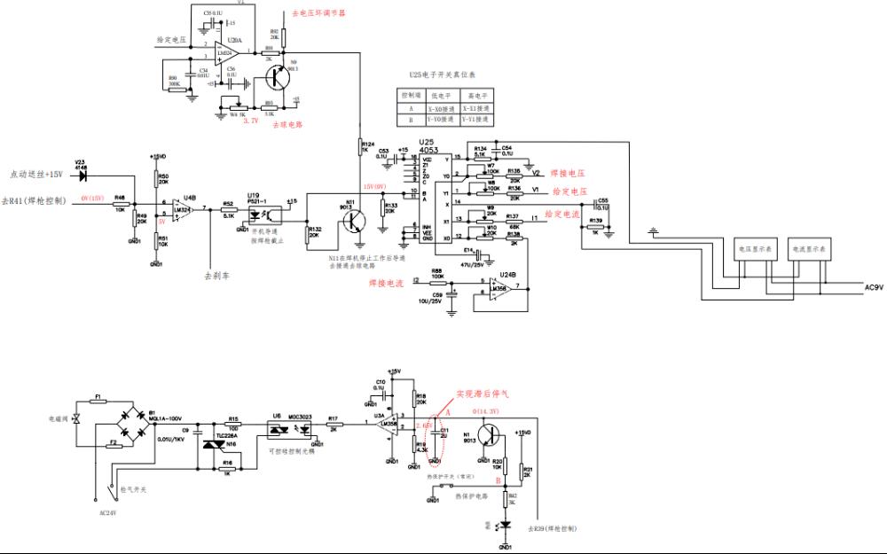 奥太电焊机电流电压显示及气阀控制电路原理图免费下载