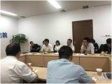 在8个行业应用领域中国移动产业研究院研发成果和整...