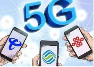第五次电信重组的套路 彻底解决通信网络设施重复建设问题