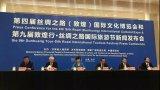 广电总局:加快5G建设与全国一网整合设备路标规划