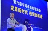 为何5G会成为中美战略竞争核心?
