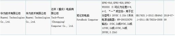 新款荣耀MagicBook Pro已获得了国家3C认证支持一碰传功能