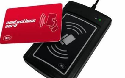 关于RFID无线技术的简介