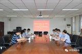 天津理工与中芯国际签订产学研合作协议 共同打造科技合作平台