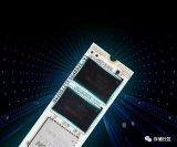 """日本""""祸害""""全球 NAND flash市场"""