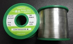 焊錫絲有鉛好還是無鉛好