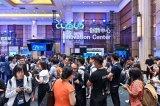 SAP 中国联合创新中心助力独角兽加速计划