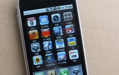 觸屏手機從電阻屏演變到電磁屏
