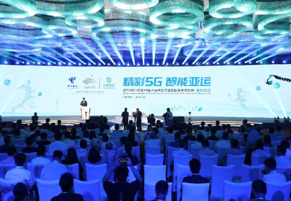 中国电信携手中国移动正式启动了杭州亚运会通信服务...