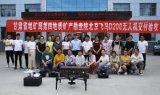 向甘肃省地矿局交付飞马智能航测/遥感系统D200无人机