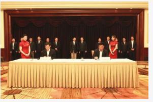 中国联通与湖南省人民政府合作将共同推进互联网+行...