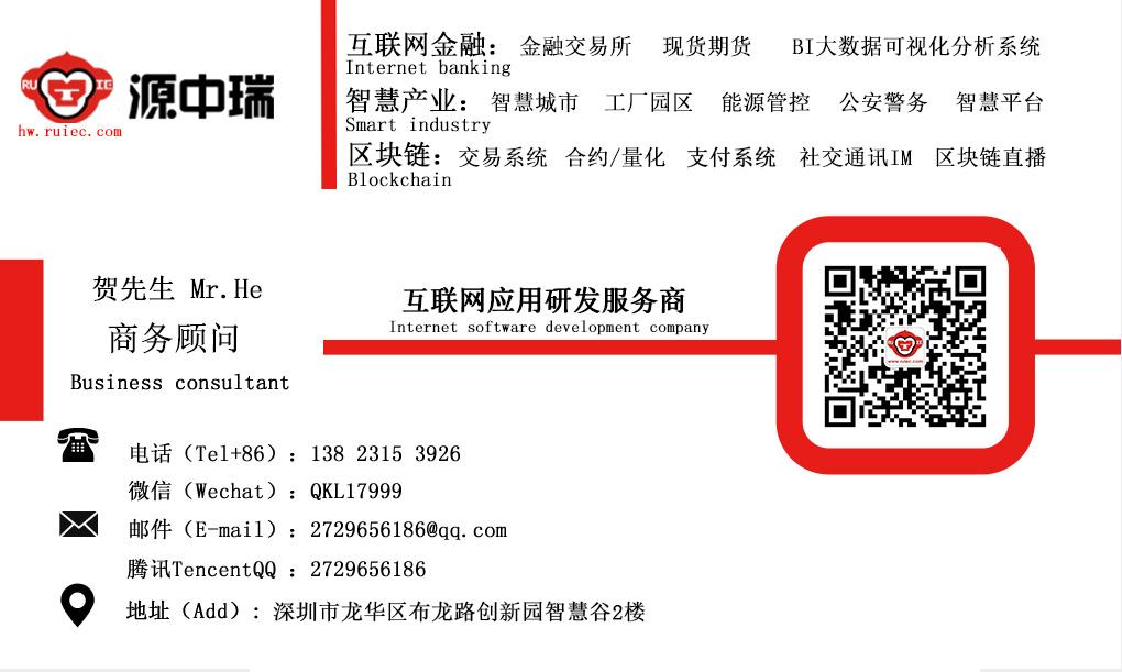 40人智能照明論壇2019開放會議及核心成員閉門會議7月在深圳盛大召開