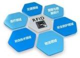 RFID多元应用中鞋服应用会成为市场支柱吗?