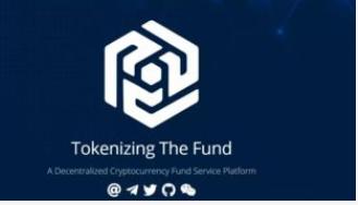 数字货币基金管理平台BFDChain介绍
