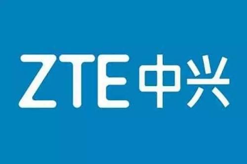 中兴通讯将在泽西建立5G网络 签定有关合同