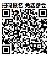 """英领能效 芯悦未来""""―2019英飞凌电源管理研讨会邀您参与!"""