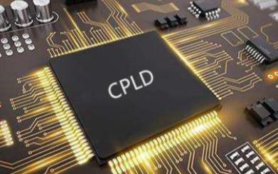 浅析CPLD的工作原理