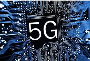 5G革命的速度怎樣