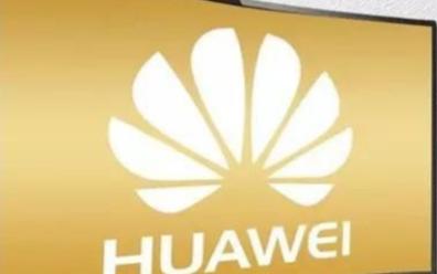 華為計劃推出首款智能電視產品