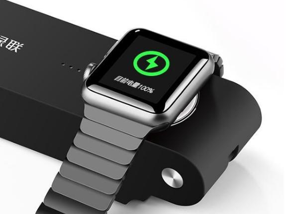 苹果推出便携Apple Watch无线充电器