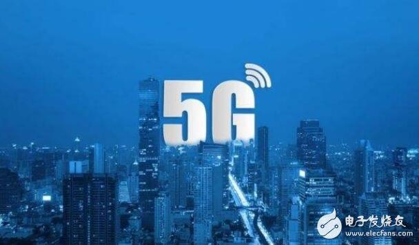 高通5G调制解调器手机让大家率先体验5G网络