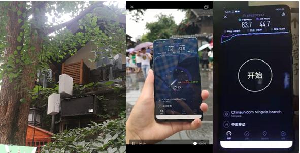 成都移动携手华为等公司在成都青羊区开通了全球首个4/5G双模BookRRU