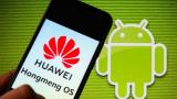 華為手機產品仍將Android系統作為首選