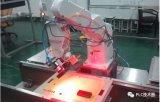 如何实现ABB机器人和视觉系统进行通讯详细教程和...