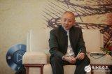 达索系统配合政府共同打造产业链推动中国战略