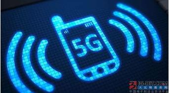 5G行业热背后是怎样的