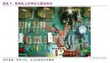 电子元器件涵盖广的作用及不断扩大范围产品