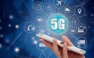 美国投资千亿美元推进美企5G研发