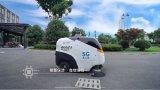 北京生活垃圾处理清扫车蜗小白做出积极贡献及行人安全的保障