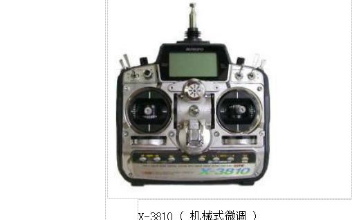 JR-3810遥控器使用说明书资料免费下载