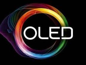 德国开发出一种单层OLED原型 制造成本或大大降低