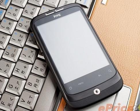 新款HTC Wildfire E曝光将搭载5.45英寸IPS屏幕解析度为HD+