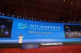 广东联通发布了《5Gⁿ,携手共创智慧未来》打造智慧新体验