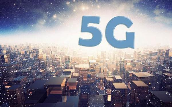 行业 | 上海拟2020年实现全市5G覆盖