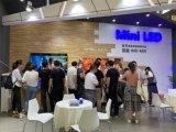 为期3天的2019国际显示博览会吸引众多国内外知名厂商参展