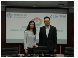中兴通讯联合中国移动将共同开展5G多元业务应用孵化项目