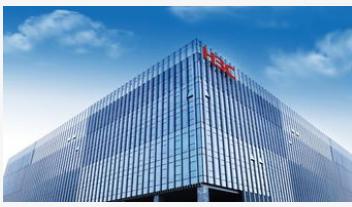 新华三与深圳鹏城实验室合作成功实施了国内首个商用400G以太网项目