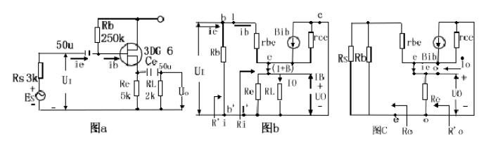 射极跟随器应用及原理