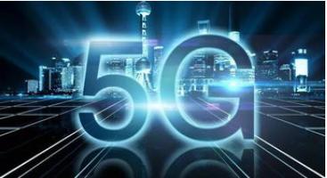 中兴通讯与向日葵科技合作将共同研发基于5G的在线互动教育平台