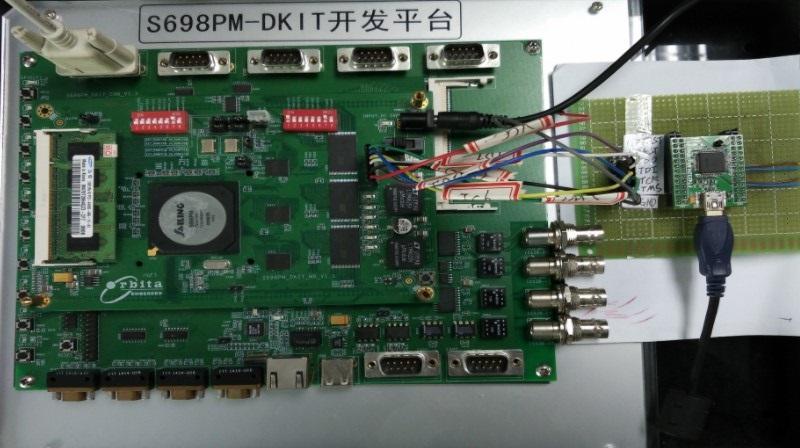 基于S698PM芯片的JTAG控制G接口的设计及应用