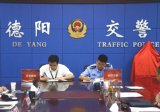 德阳市公安局交警支队与海康威视签订合作协议智慧交...