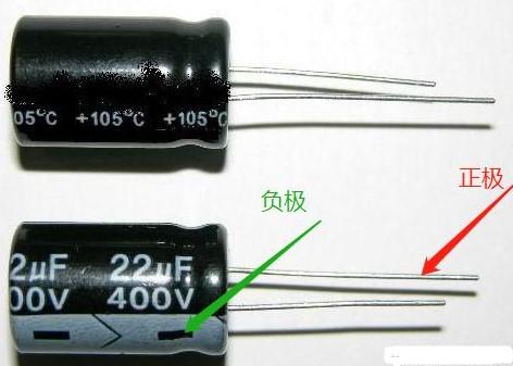 如何识别电容引脚正负极,有哪些方法?