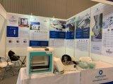 智联微科携TRINAMIC最新产品将在中国(成都)电子信息博览会