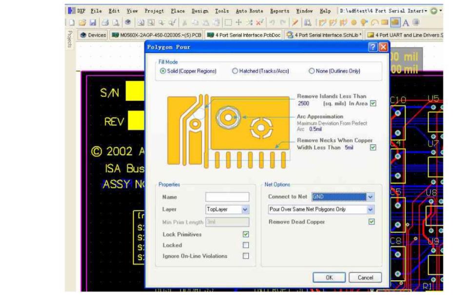 怎么样才能在PCB下设定不同的铺铜区域安全间距及切铜